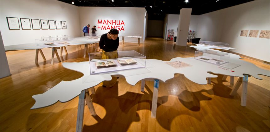 Manhua + Manga exhibit in the University of Maryland Art Gallery. Chinese and Japanese comics and cartoons on display.